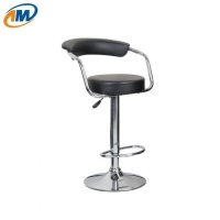 Swivel Bar Stool with Leather