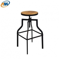 Counter Bar Stool Backless