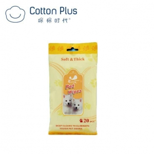 China Wet Wipes Best Dog Grooming Wipes on sale