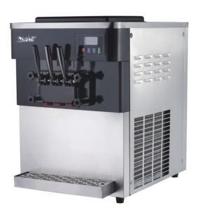 China Frozen Yogurt Machine on sale