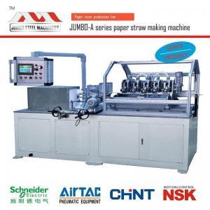 China High Speed Paper Flexo Printing Machine on sale