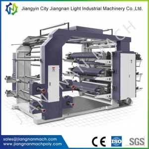 China Printing Plastic Bags Machine on sale