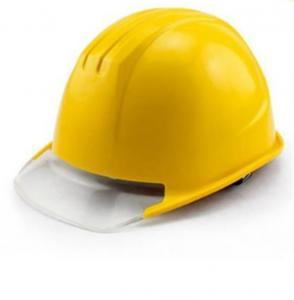 China Work Helmet on sale