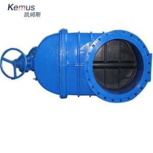 China Bevel Gear Operated Gate Valve on sale