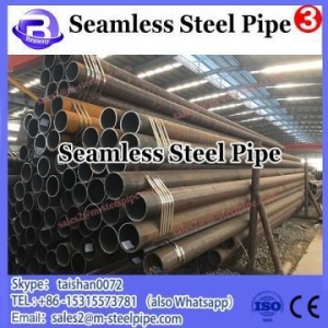China seamless steel pipe/seamless Rc tube on sale