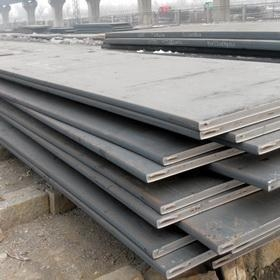 China GB6653 HP265 steel coil application on sale