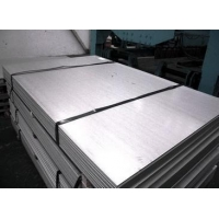 LR grade D32 shipbuilding steel plate distributor