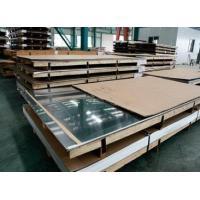 KR grade DH40 shipbuilding steel plate distributor