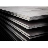 ABS grade D shipbuilding steel plate distributor