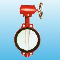 China The worm wheel to rotate the wafer butterfly valve on sale