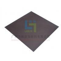 China PVC magnetic cushion on sale