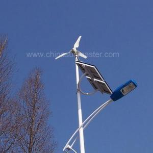China Wind-solar Hybrid light solar & wind street lamp(SFG02-55W) on sale