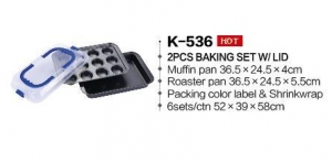 China Cake Mold-Gift Sets Series K-536 on sale