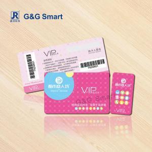 China Membership card on sale