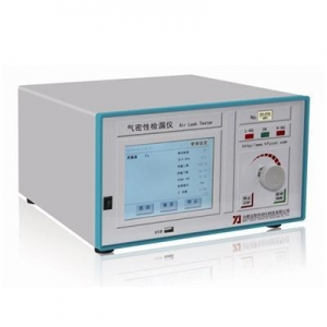 China Air Leak Tester on sale
