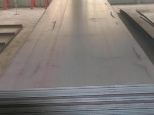 China Carbon Steel 12mm tata rod how kg for Norfolk Island on sale