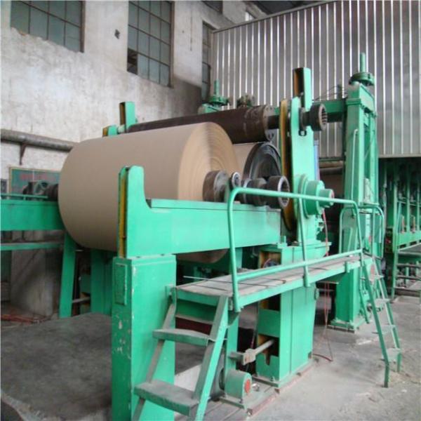 kraft paper machine 1575mm kraft paper machine