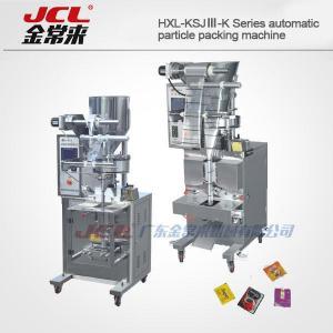 China HXL-KSJⅢ-K Series automatic particle packing machine on sale