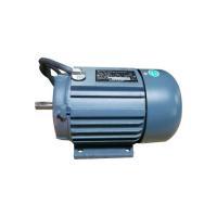 IEC:Steel plate motor Three-phase motor   YS series