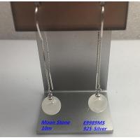Sterling Silver Pearl Necklace MoonStone Earrings