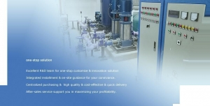 China Wastewater treatment Integrated Equipment for Sewage Treatment on sale