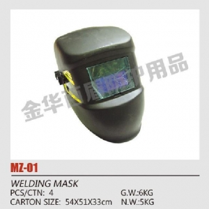 China safety protective products Welding Mask on sale