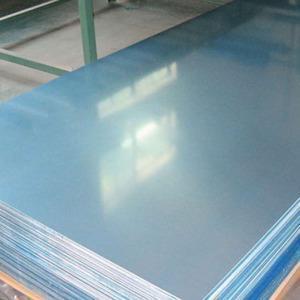China Wholesale Factory Price 3105 Aluminum Sheet on sale