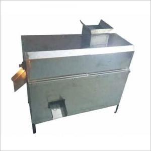 China Mango Juicer Machine on sale