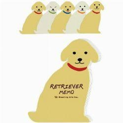 China Children's & Baby's Gifts Golden Retriever Memo Pad on sale