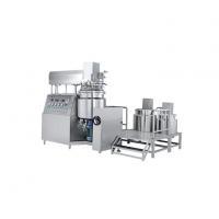 China Vacuum Emulsifying Blender Mixing Machine on sale