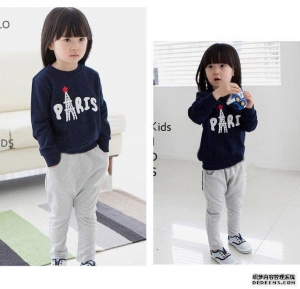 China Kids Wear Wholesale Latest Design Branded Nova Kids Wear tops with pan on sale