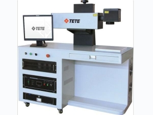 China DPV Series—Diode End Pump Laser Marking System on sale