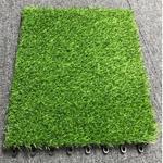 China Artificial Grass - SunTurf Rape Flower 25mm (Per Square meter) on sale