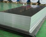 Aluminum sheet 5083 Aluminum sheet