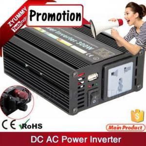 China Best Quality best price DC AC 12v to 220v converter inverter on sale