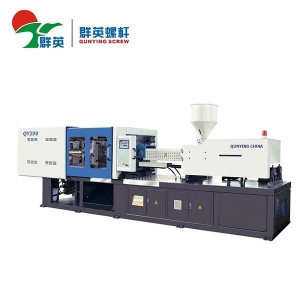 China 230Ton Fixed Pump Injection Moulding Equipment For Mobile Case on sale