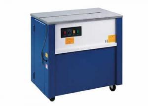 China YQ8020 Luxury high-profile semi-automatic Packing machine on sale