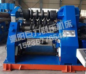 China Corrugated Furnace Roller 3 Roller Corrugated Furnace Roller on sale