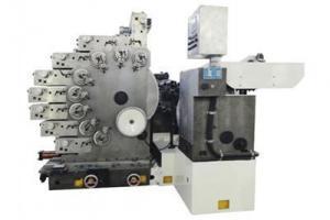 China Aluminum Tube Printing Machine on sale