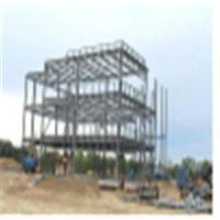 China 3 Storeys Steel Framed Office Building Commercial Building (BR0 Commercial Steel Buildings on sale