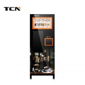 China TCN-CF-6C(22HP) fresh ground coffee freshly brewed coffee vending machine on sale