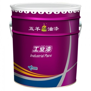 China Red Dansu Alkyd Antirust Paint on sale