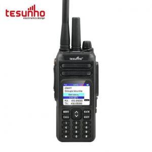 China 2 Way Radio Public Network GPS UHF CB 245MHz on sale