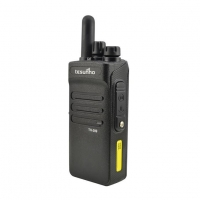 China Best Range Two Way Radios With Antenna on sale