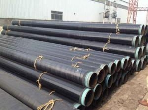 China pipe api 5l gr x65 psl 2 carbon steel seamless 3pe coated on sale