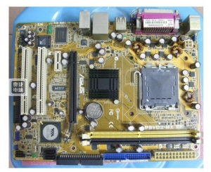 China ASUS P5VD2-MX SE P4M890 fully integrated 775 MotherBoard on sale