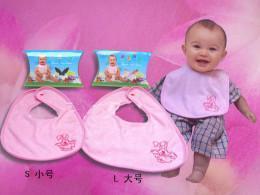 China Baby Bib, Soft Microfiber Bib, Embroidered Bib as YT-1503 on sale