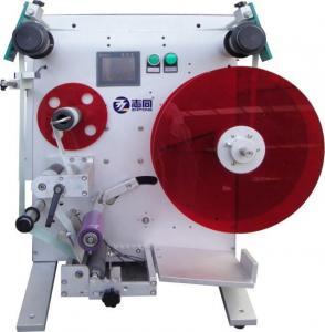 China 801 semi-automatic labeling machine on sale