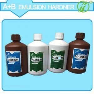 China Emulsion hardner AB on sale