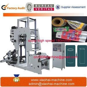 China Vertical gusset machine on sale